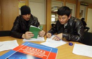 Обязательное условие получения гражданства РФ - знание языка