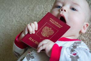 Дети, рожденные в РФ, автоматически получают гражданство