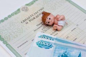Выплата пособий осуществляется независимо от того, работает ли молодая мама или является безработной