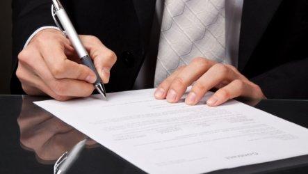 Каковы правила написания служебной записки, образец её написания