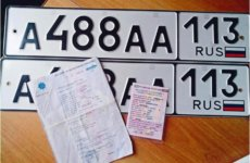 Правила постановки на учет и получения номеров для автомобиля