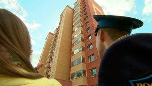 У служебного жилья для военнослужащих есть ряд нюансов