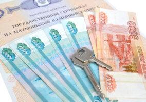 Чтобы ПФ РФ перевел деньги материнского капитала, необходимо подать полный пакет документов