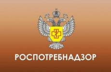 О внеплановых проверках с выездом представителей Роспотребнадзора по жалобе