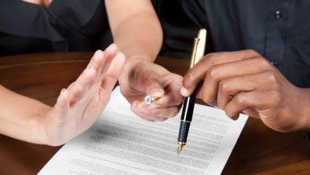 Соглашение о разделе общего имущества супругов по согласию