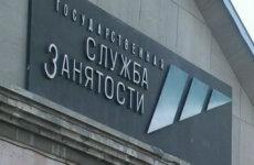 Кому и в каком размере выплачивается пособие по безработице в РФ