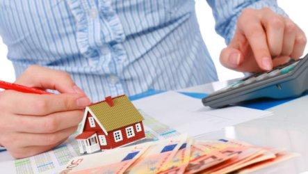 У кого есть право получить имущественный налоговый вычет при реализации жилого помещения? Нюансы получения налоговой льготы при продажи квартиры