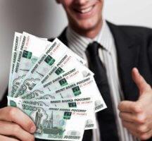 Чтобы получить налоговую льготу, необходимо соблюсти ряд условий