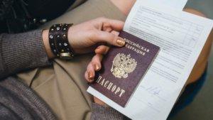 Фамилию ребенку можно поменять при получении им паспорта