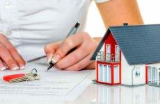 Законодательство об ипотеке жилых домов и квартир, предмет договора, залогодатель, особенности кредитования