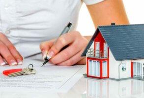 Залогом по ипотеке может быть приобретаемое жилье, а также жилье в собственности заемщика