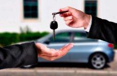 Порядок купли-продажи автомобиля в 2018 году: на что обратить внимание