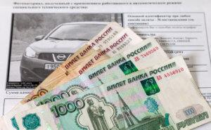 Водитель также может проверить сумму штрафа по номеру постановления