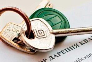 Право собственности на имущество подтверждается свидетельством из Росреестра