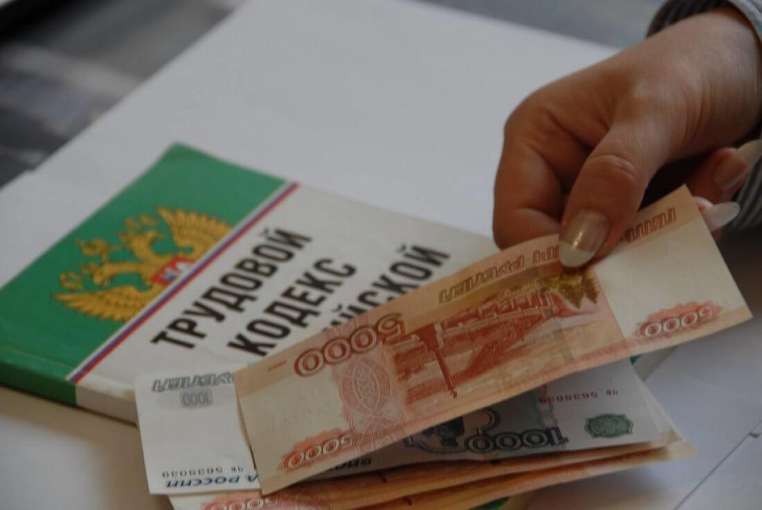 Ответственность работодателя за невыплату заработной платы: размер штрафа за невыплату зарплаты