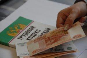 По законодательству РФ задержанную заработную плату руководитель должен выдать сотруднику