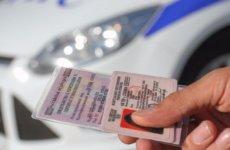 Как водителю проверить штрафы на правах: 3 способа
