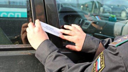 Проверка авто на арест у судебных приставов в режиме онлайн