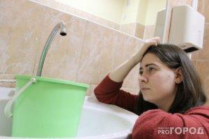 В случае отсутствия горячей воды необходимо обратиться в службу ЖКХ или Управляющую компанию