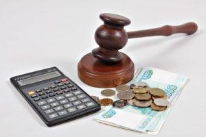 Судебное разбирательство начинается с момента подачи искового заявления