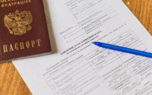 Документы,необходимые при подачи заявления на развод в ЗАГС