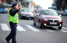 Штраф за то, что не пропустил пешехода в неположенном месте