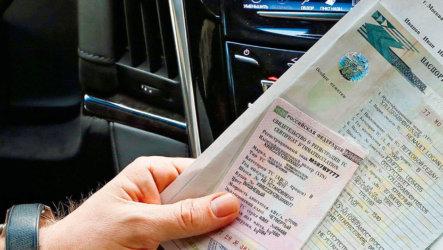 Штраф за отсутствие документов на транспортное средство, что грозит правонарушителю?