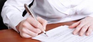 Для обращения в суд необходимо собрать ряд документов