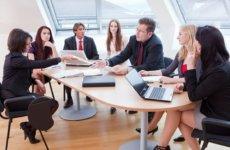 Оформление протокола совещания, рекомендации и образец