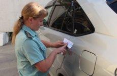 Как купить конфискованный автомобиль при его продаже судебными приставами