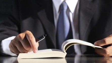Как писать заявление об ознакомлении с материалами, касающимися исполнительного производства