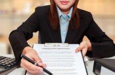 Каким образом можно заключить трудовой договор с несовершеннолетним работником и его образец
