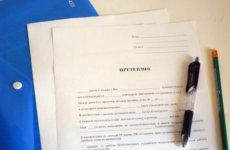 Как грамотно составить претензию на услугу, оказанную некачественно
