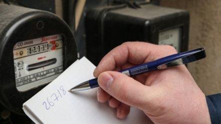Передача данных за свет, условия и требования энергосбыта