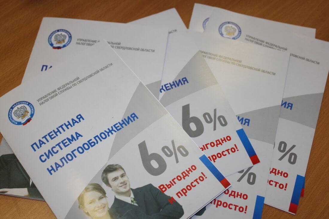 Красная площадь оренбург фото преподавателей