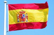 Как иммигрировать в Испанию через учебу, заключение брачного союза с гражданином Испании