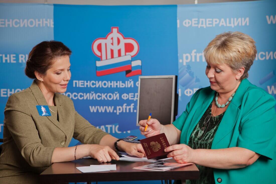 Заявление в пенсионный фонд образец, как написать заявление в пенсионный фонд России, заявление накопительную часть