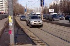 Езда по путям трамвайного транспорта