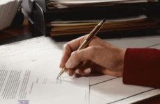 Какую юридическую силу имеет гарантийное письмо