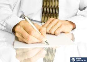 Как уволиться с контрактной службы