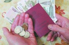 Надбавки к пенсии по старости, порядок получения