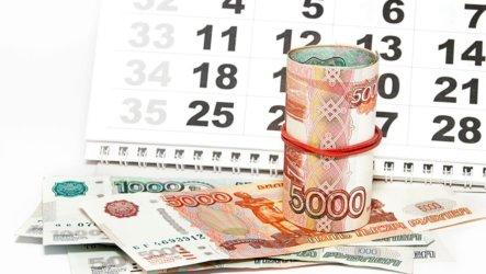 Как правильно рассчитать пени по налогам, процесс расчета