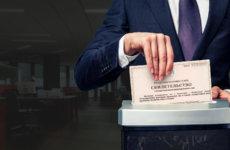 Ликвидация ООО по решению суда, порядок, основания, документация