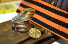 Сколько лет нужно военнослужащим для оформления пенсии, какая выслуга