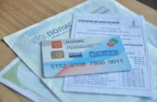 Медицинская страховка для иностранцев в России, процесс получения