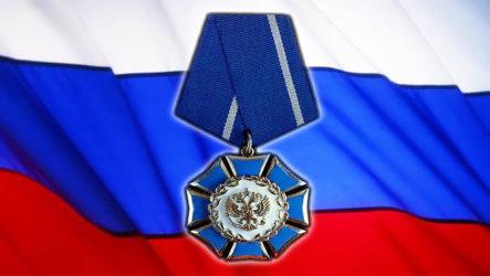Награждение орденом почета, выплаты и льготы