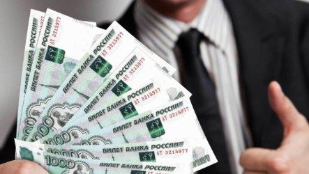 Как оформить налоговый вычет при покупке квартиры и при этом сэкономить