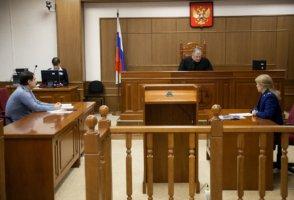 По какой причине можно отложить судебное заседание