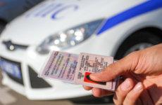 Как проверить на лишение водительского удостоверения по фамилии, возможно ли это, сервисы, предоставляющие доступ