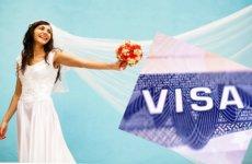 Виза невесты в Германию, процесс оформления